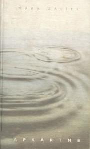 """Māras Zālītes grāmata """"Apkārtne"""""""